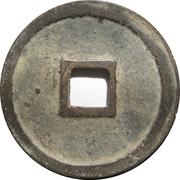 2 Cash - Xuanhe (Seal script) – reverse