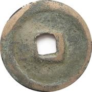 2 Cash - Xuanhe (Li script; Tongbao) – reverse