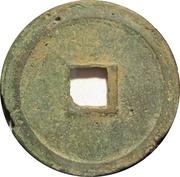 3 Cash - Shaoxing (Seal script) – reverse