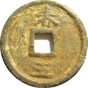 1 Cash - Shaoxi – reverse