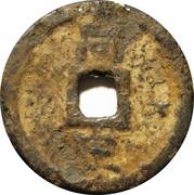1 Cash - Jiatai, Tongan mint – reverse