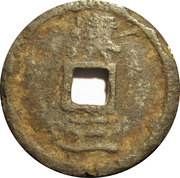 2 Cash - Jiatai, Hanyang mint – reverse