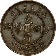 10 Cash - Guangxu (Sichuan, 川) – obverse