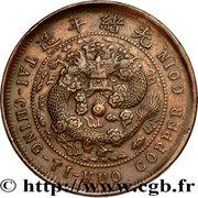 10 Cash - Guangxu (Fujian, 閩) – reverse