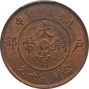 10 Cash - Guangxu (Guangdong, 粵) – obverse