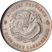 7 Mace and 2 Candareens - Guangxu – reverse