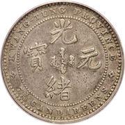 7 3/10 or 7.2 Candareens - Guangxu (Guangdong, 1st type) – obverse