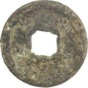 1 Cash - Jianzhong (Tongbao) – reverse