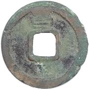 1 Cash - Huichang (Kaiyuan Tongbao; with Chang) – reverse