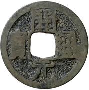 1 Cash - Anonymous (Kaiyuan Tongbao; Lan; with crescent) – obverse