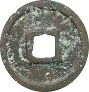 1 Cash - Jianyan (Tongbao; Seal script) -  obverse