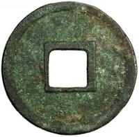 rare chinese coins with square hole