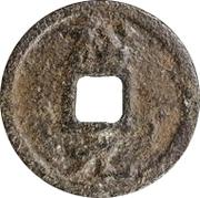 2 Cash - Chunxi (Yuanbao; Regular script; Song; with year; iron) -  obverse