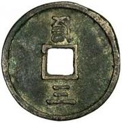 3 Cash - Zhizheng -  obverse