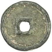 Fractional cash - Zhizhi (Yuanbao; temple coin) – reverse