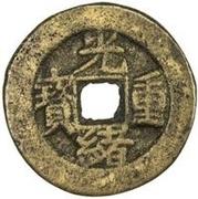 5 Cash - Guangxu (Boo-su) -  obverse