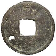 1 Cash - Qianheng (Zhongbao; Yong; Southern Han Kingdom) – reverse