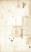 3 Taels (Hubu Guanpiao; second issue) – reverse