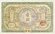 1 Dollar (Ta-Ching Government Bank) – obverse