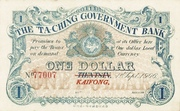 1 Dollar (Ta-Ching Government Bank) – reverse
