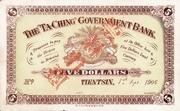 5 Dollars (Ta-Ching Government Bank)
