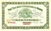 10 Dollars (Ta-Ching Government Bank) -  obverse