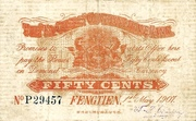 50 Cents (Ta-Ching Governmet Bank) -  reverse