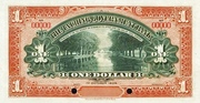 1 Dollar (Ta-Ching Government Bank; unissued) – reverse