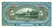 5 Dollars (Ta-Ching Government Bank; unissued) -  reverse