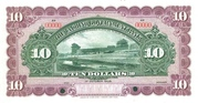 10 Dollars (Ta-Ching Government Bank; unissued) – reverse