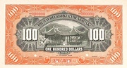 100 Dollars (Ta-Ching Government Bank; unissued) – reverse