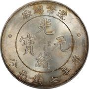1 Yuan - Guangxu -  obverse