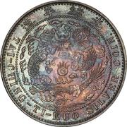 1 Jiao - Guangxu -  reverse