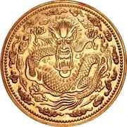 1 Tael - Guangxu (Pattern; small clouds; gold) – reverse