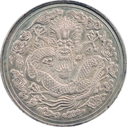 1 Tael - Guangxu (Pattern; small clouds; silver) – reverse