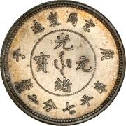 10 Fen - Guangxu (Pattern) -  obverse