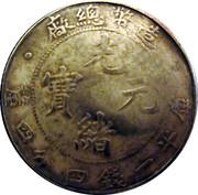 1 Mace 4.4 Candareens - Guangxu (Tai-ching-ti-kuo Silver Coin) -  obverse
