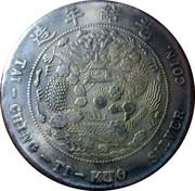 2 Mace - Guangxu (Tai-ching-ti-kuo Silver Coin) – reverse