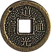 1 Cash - Daguang (Boo-chiowan - replica FD# 2384) – obverse