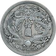 Replica - 1 Dollar – reverse