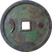 Charm Token - Huizong (Daguan) – reverse