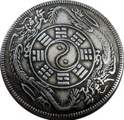 Token - Zhong Wai Tong Bao – reverse