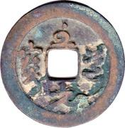1 Cash - Zhidao (Grass script) – obverse