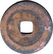 1 Cash - Zhidao (Grass script) – reverse