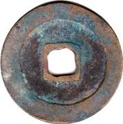 1 Cash - Xiangfu (Regular script; Yuanbao) -  reverse