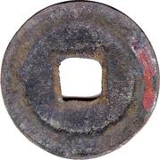 1 Cash - Mingdao (Seal script) – reverse