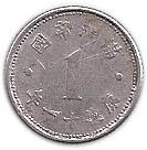 1 Fen - Puyi (Kangde) – obverse