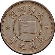 5 Li - Puyi (Kangde) – obverse