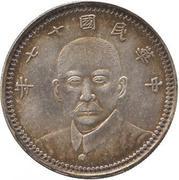 1 Dollar - Sun Yat-sen – obverse