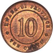 1 Jiao / 10 Cents – reverse